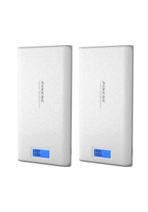 2x Pineng PN-920 20000mAh Power Bank (Starlight White)