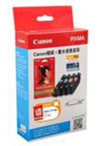 Canon CLI -726 Value Pack