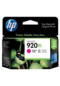 HP 920XL Magenta Officejet Ink Cartridge
