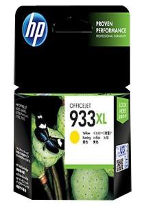 HP 933XL High Yield Yellow Original Ink Cartridge (CN056AA)