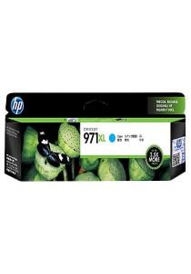 HP 971XL High Yield Cyan Original Ink Cartridge (CN626AA)