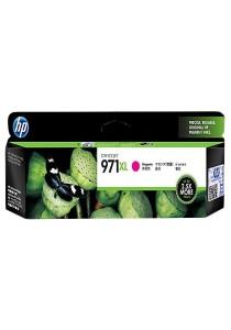 HP 971XL High Yield Magenta Original Ink Cartridge (CN627AA)