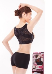 Posture & Bust Support Lace Wear (Black)