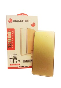 Power Bank - MUSUN 12000mAh