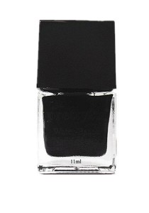 Pretty2U Peel Off Water-Based Nail Lacquer 1