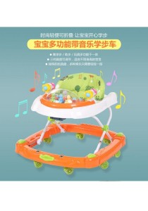 For Baby Musical Learning Fun Walker and Toys (Orange)