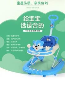 Adjustable U Shape Baby Walker and Toys (Blue)