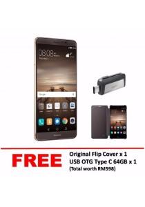Huawei Mate 9 MHA-L29 64GB/4GB (Mocha Brown) + FREE Original Flip Cover + USB OTG Type C 64GB