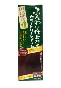 Rishiri Kelp Hair Color Treatment in Dark Brown (200g)