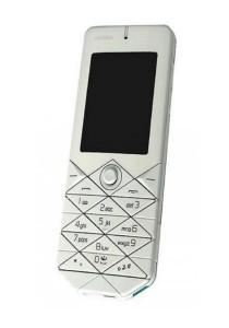 (Refurbished) Nokia 7500 Prism (White)