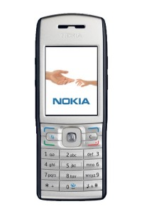 (Refurbished) Nokia E50 (Silver)