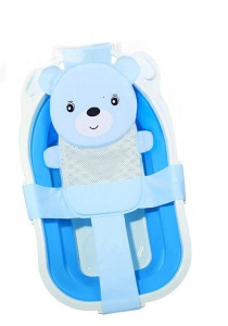 Bear Baby Shower Net - BKM05 (Blue)
