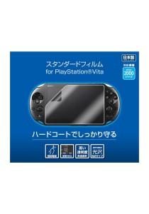 PS Vita 2000 Screen Protector