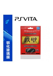 Hori 9H Tempered Glass Screen Protector for PSV 2000
