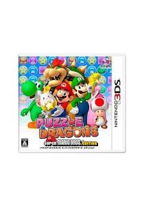 [3DS] Puzzle & Dragons: Super Mario Bros Edition (Jpn)