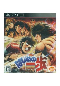 [PS3] Hajime No Ipro: The Fighting! -jpn