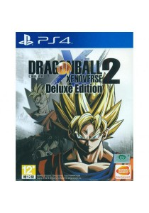 [PS4] Dragon Ball: Xenoverse 2 Deluxe (Chinese Subs)