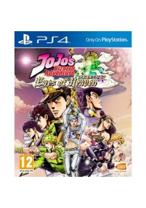 [PS4] Jojo's Bizarre Adventure Eyes of Heaven (R3) - English