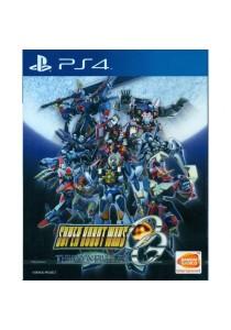 [PS4] Super Robot Wars OG: The Moon Dwellers (English Subs)