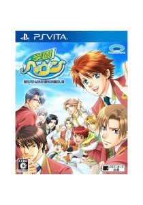 [PS Vita] Gakuen Heaven: Boy's Love Scramble! (R2) - JPN