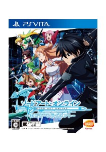 [PS Vita] Sword Art Online Hallow Fragment