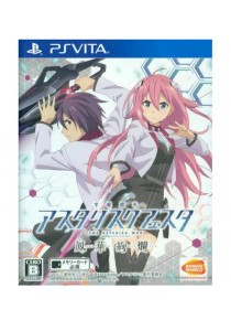 [PS Vita] The Asterisk War: The Academy City On The Water Houaa Kenran (R3) Japanese