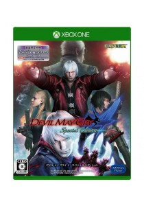 [Xbox One] Devil May Cry 4 Special Edition (R3)
