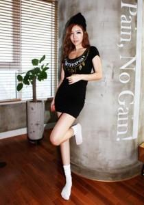 Korean Stylish Dress - SD95008 (Black)