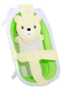 Bear Baby Shower Net - BKM05 (Yellow)
