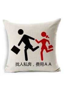 INFINITE Idea Cushion Cover- RunAway