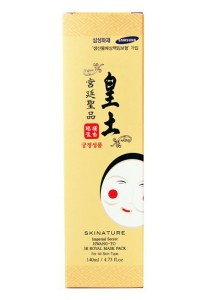 Skinature Imperial Secret Hwang-To 3R Royal Mask Pack