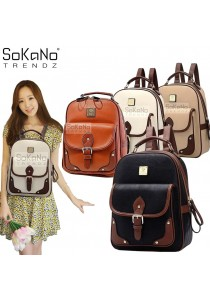 SoKaNo Trendz Korean Style SKN728 PU Leather Backpack