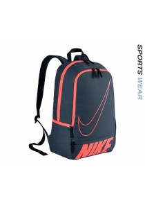 Nike Classic North Backpack (Squadron Blue)