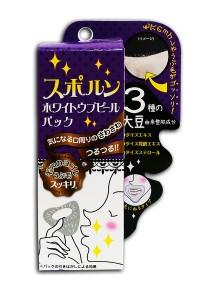 Su Po Run Facial Hair Removal Mask (40g)