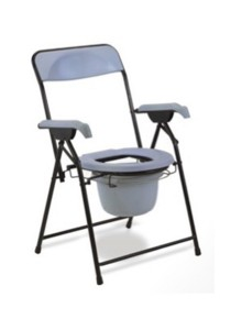 Hopkin Basic Foldable Commode Chair with Backrest & Armrest