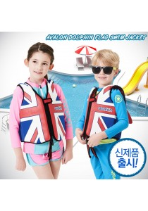 Avalon Kids Swim Jacket (UK, 15kg - 30kg)