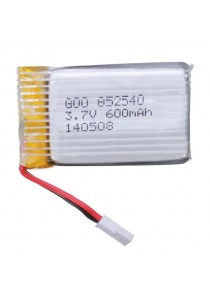Upgraded Syma 3.7V 600mAh 25c Lipo Battery For X5HC X5HW