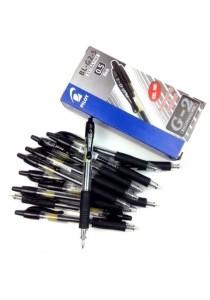 Pilot G2 Roller Ball Pen 0.5mm BL-G2-5 (Black) (Box of 12pcs)