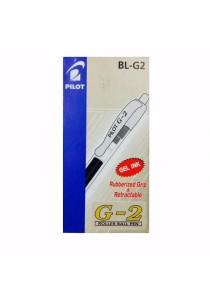 Pilot G2 Roller Ball Pen 1.0mm Gel Pen BL-G2-10-L (Blue) (Box of 12pcs)
