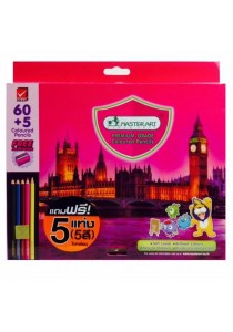 MasterArt Premium Grade Coloured Pencils 60+5 Colours-161804
