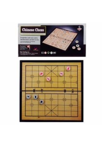 Chinese Chess Magnetic Folding Board-YH5499