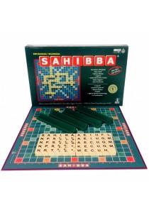 SPM 170 Sahibba Bahasa Malaysia Math & Science