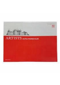 Artists Alpha Watercolor 7.5ml WA2204 (30 Color)