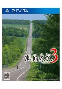 [PS Vita] Sony Computer Entertainment PS Vita Furaiki 3 (R3)