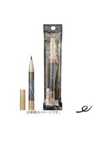Shiseido Majolica Majorca Perfect Automatic Liner BK999