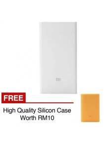 Original Xiaomi 20000mAh White 20000 Phone Powerbank Slim USB Fast Charging Miband 2 Apple + Silicon Case Orange