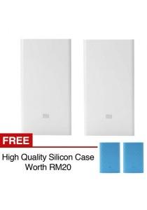 2 Sets Original Xiaomi Power Bank 20000mAh White Phone Powerbank  Slim USB Fast Charging Miband 2 Apple + Silicon Case Blue