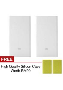 2 Sets Original Xiaomi Power Bank 20000mAh White Phone Powerbank  Slim USB Fast Charging Miband 2 Apple + Silicon Case Green