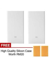 2 Sets Original Xiaomi Power Bank 20000mAh White Phone Powerbank  Slim USB Fast Charging Miband 2 Apple + Silicon Case Orange