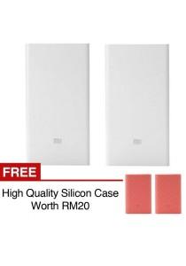2 Sets Original Xiaomi Power Bank 20000mAh White Phone Powerbank  Slim USB Fast Charging Miband 2 Apple + Silicon Case Red